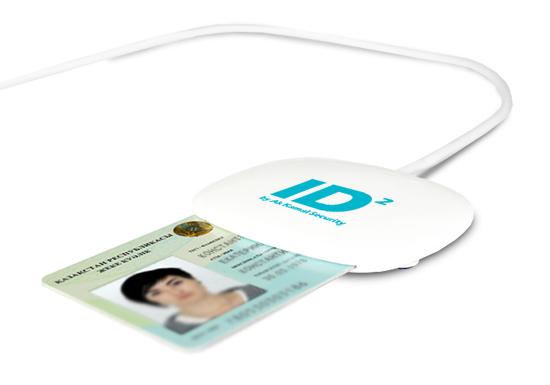 ID2 1.9 приложение для считывания данных с удостоверения личности РК